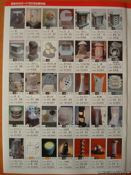 mure gempei stone lanterns 23